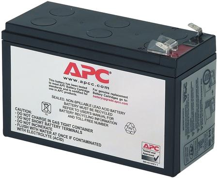APC RBC2 BATERIA AKUMULATOR KATOWICE